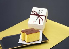 Nagasaki&#039;s &quot;Castella&quot; sponge cake is famous throughout Japan.